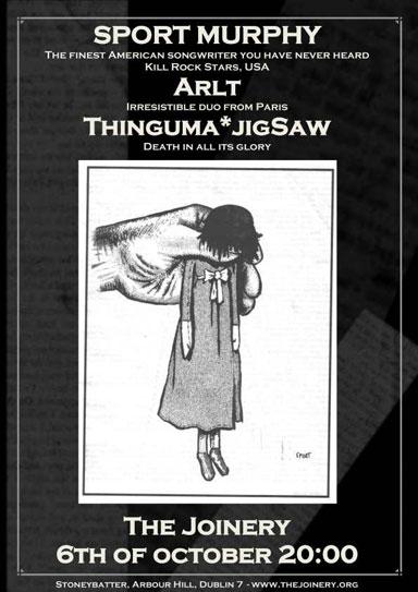 thinguma*jigsaw